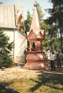 Kościół 5